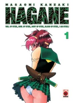 Hagane Band 1