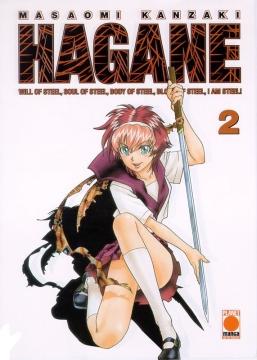 Hagane Band 2