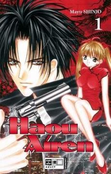 Haou Airen Band 1