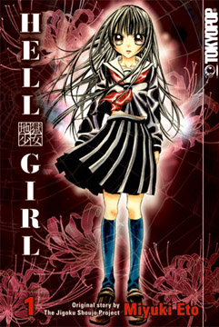 Hell Girl Band 1