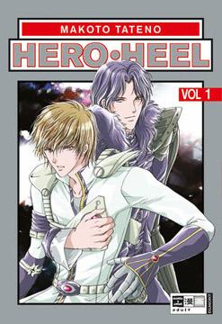 Hero Heel Band 1