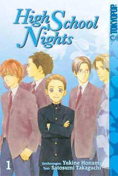 High School Nights Band 1