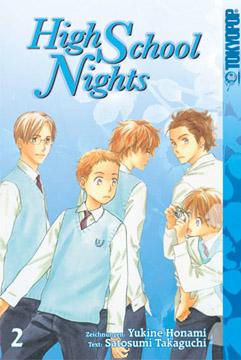 High School Nights Band 2