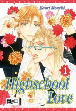 Highschool Love Band 1