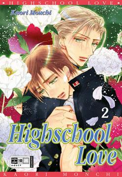 Highschool Love Band 2