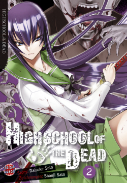 Highschool of the Dead Band 2