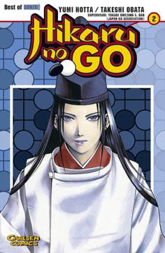 Hikaru no Go Band 2