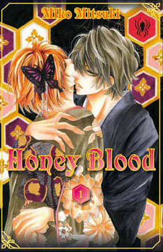 Honey Blood Band 1
