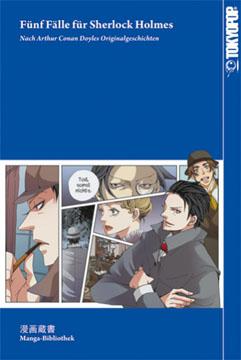 Manga-Bibliothek Fünf Fälle für Sherlock Holmes