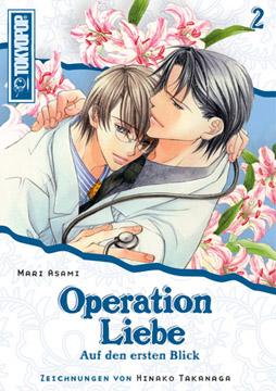 Operation Liebe Band 2