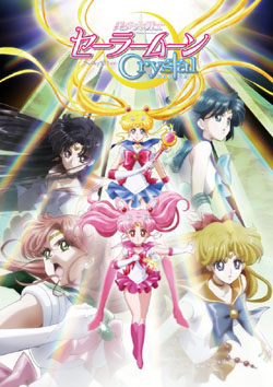sailor moon crystal season 2