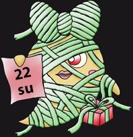 sieru48