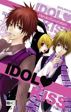 Idol Kiss
