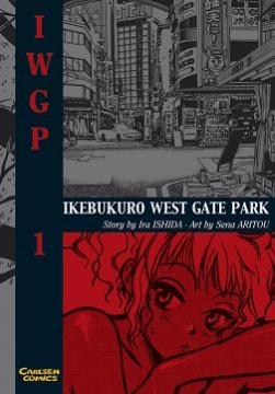Ikebukuro West Gate Park Band 1