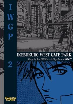 Ikebukuro West Gate Park Band 2
