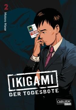 Ikigami Band 2