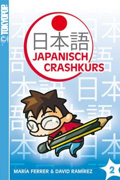 Japanisch Crashkurs Band 2