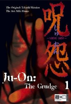 Ju-On: The Grudge Band 1