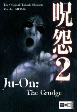 Ju-On: The Grudge Band 2