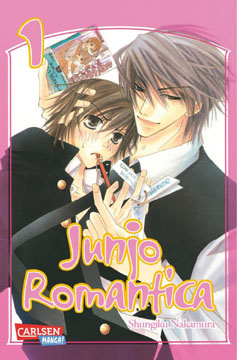 Junjo Romantica Band 1