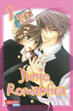 Junjo Romantica Band 1