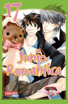 Junjo Romantica Band 17