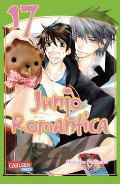 Junjo Romantica Band 17