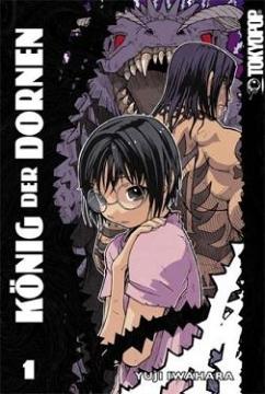 König der Dornen Band 1