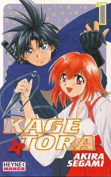 Kagetora Band 1
