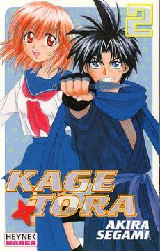 Kagetora Band 2