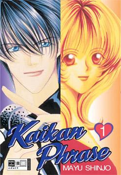 Kaikan Phrase Band 1