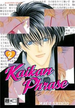 Kaikan Phrase Band 2