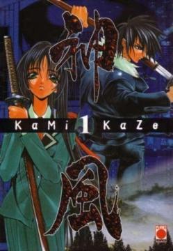 Kamikaze Band 1