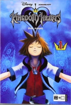 Kingdom Hearts Band 1