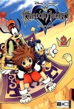 Kingdom Hearts Band 2