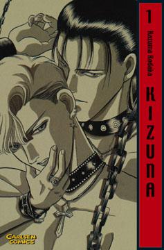 Kizuna Band 1