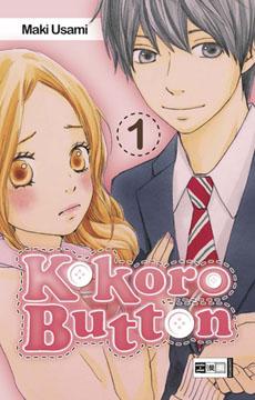Kokoro Button Band 1