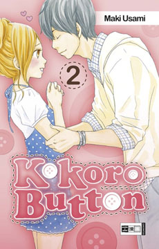 Kokoro Button Band 2