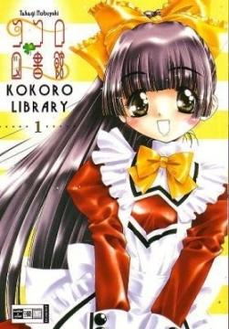Kokoro Library Band 1