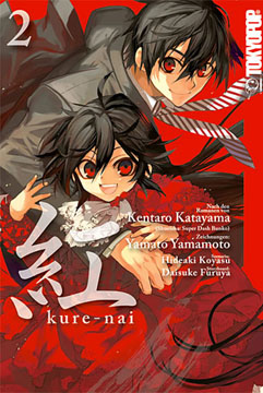 Kure-nai Band 2