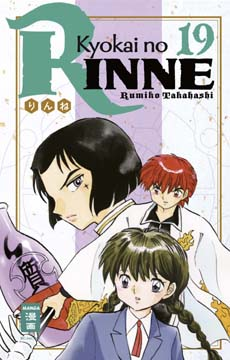 Kyokai no RINNE Band 19