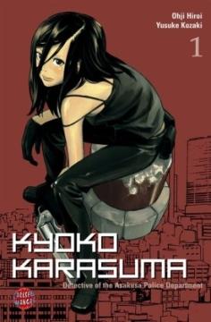 Kyoko Karasuma Band 1