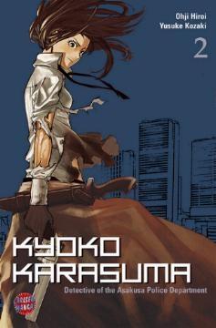 Kyoko Karasuma Band 2