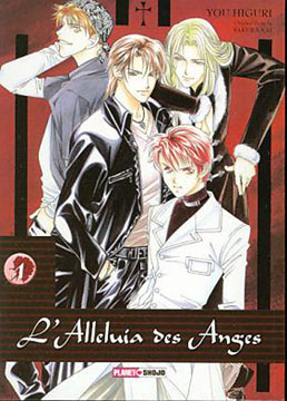 L'Alleluia des Anges Band 1
