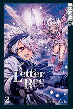 Letter Bee Band 2