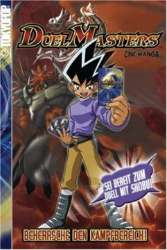 Duel Masters 1