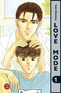 Love Mode Band 1