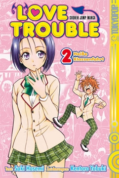 Love Trouble Band 2
