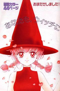 Love Witch Kapitel 1