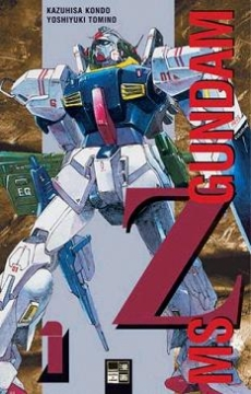 MS Z Gundam Band 1